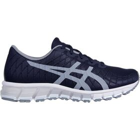 Asics Gel Quantum 180 4 GS - Kids Training Shoes