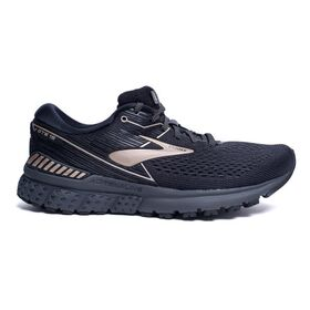 Brooks Adrenaline GTS 19 Metallic Pack - Womens Running Shoes