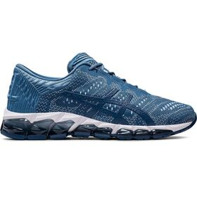 Asics Gel Quantum 360 5 Jacquard - Womens Training Shoes