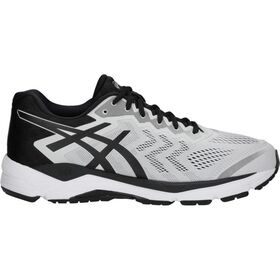 Asics Gel Fortitude 8 - Mens Running Shoes