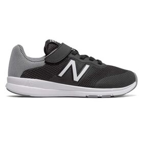 New Balance Premus - Kids Running Shoes